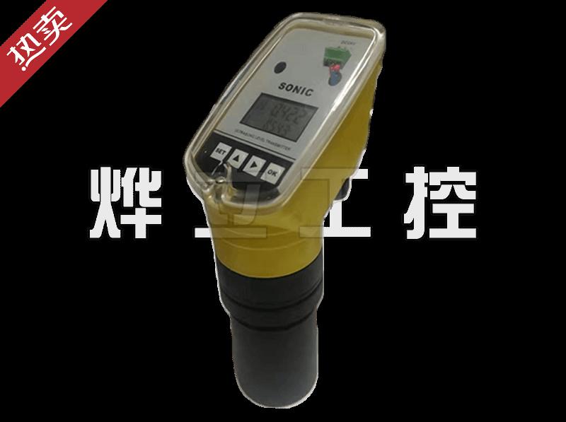 YEH-KJ2X/4X全透明可视超声波液位计【电商专供版】