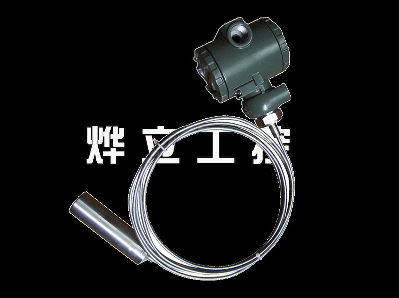 WMY-A扩散硅液位变送器说明