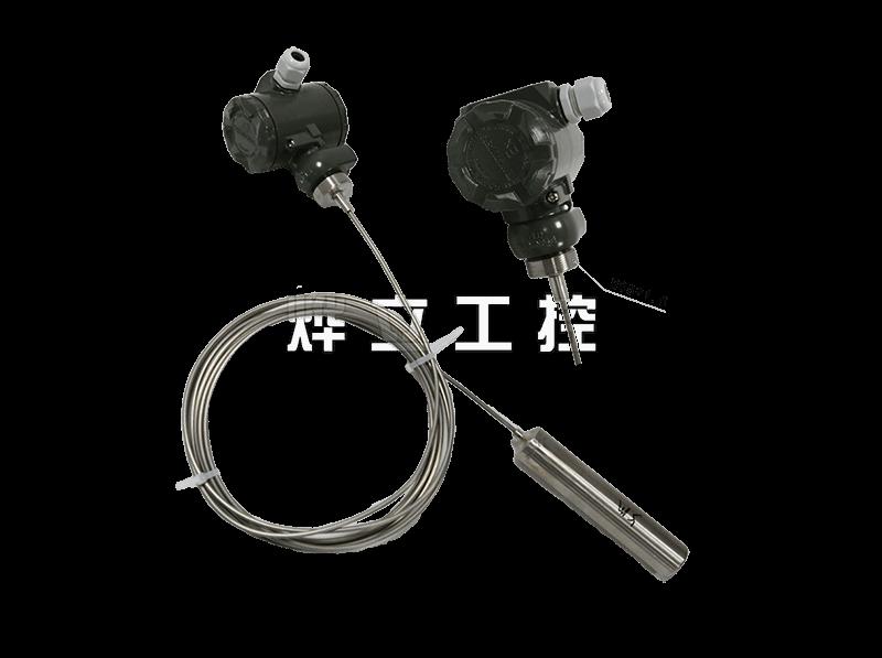 WMY-A防腐抗堵不锈钢液位变送器