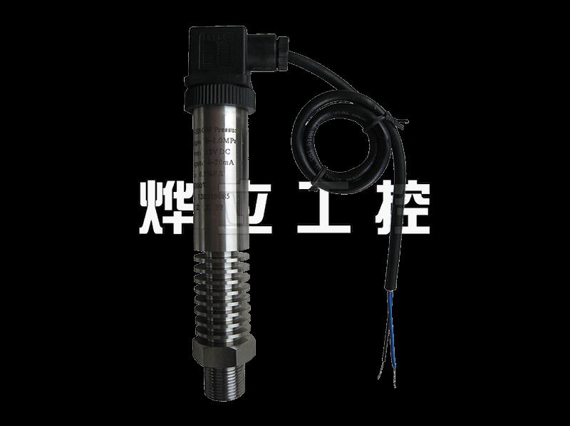 WMB-HSGW高温压力变送器