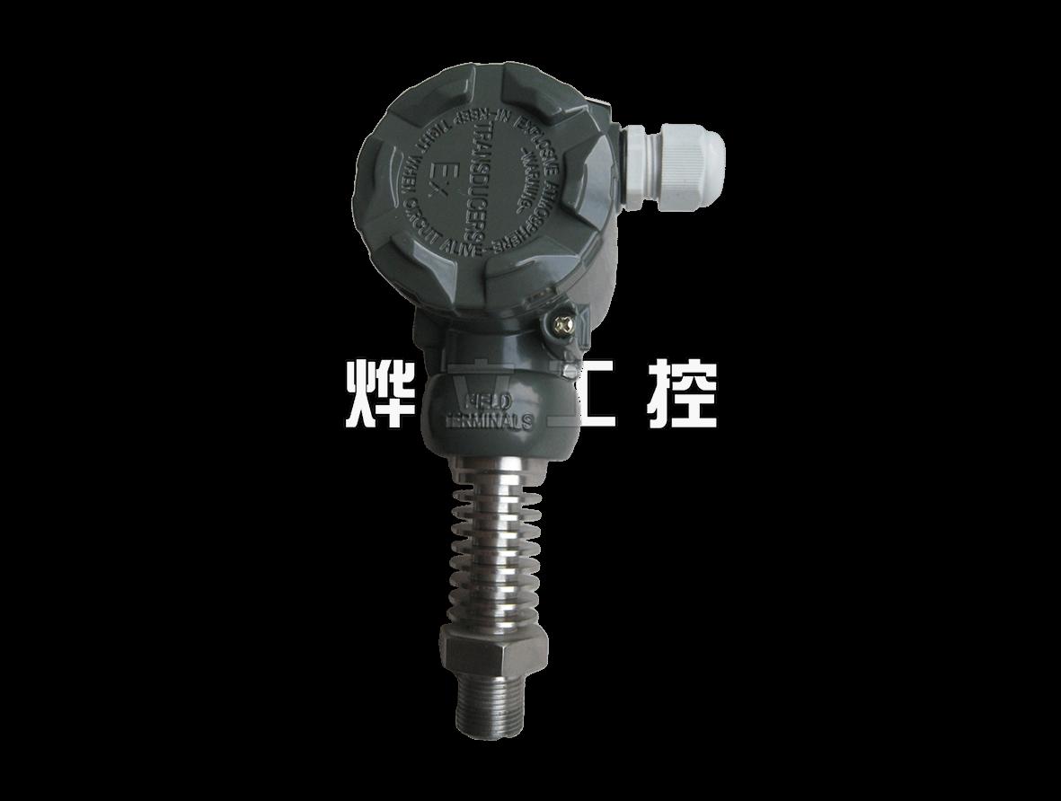 WMB2088-GW高温压力变送器
