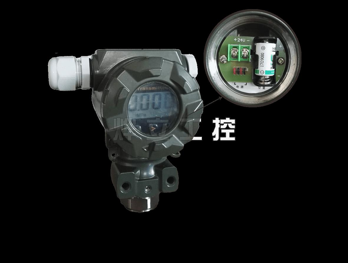 WMB2088-DC电池供电数显压力变送器