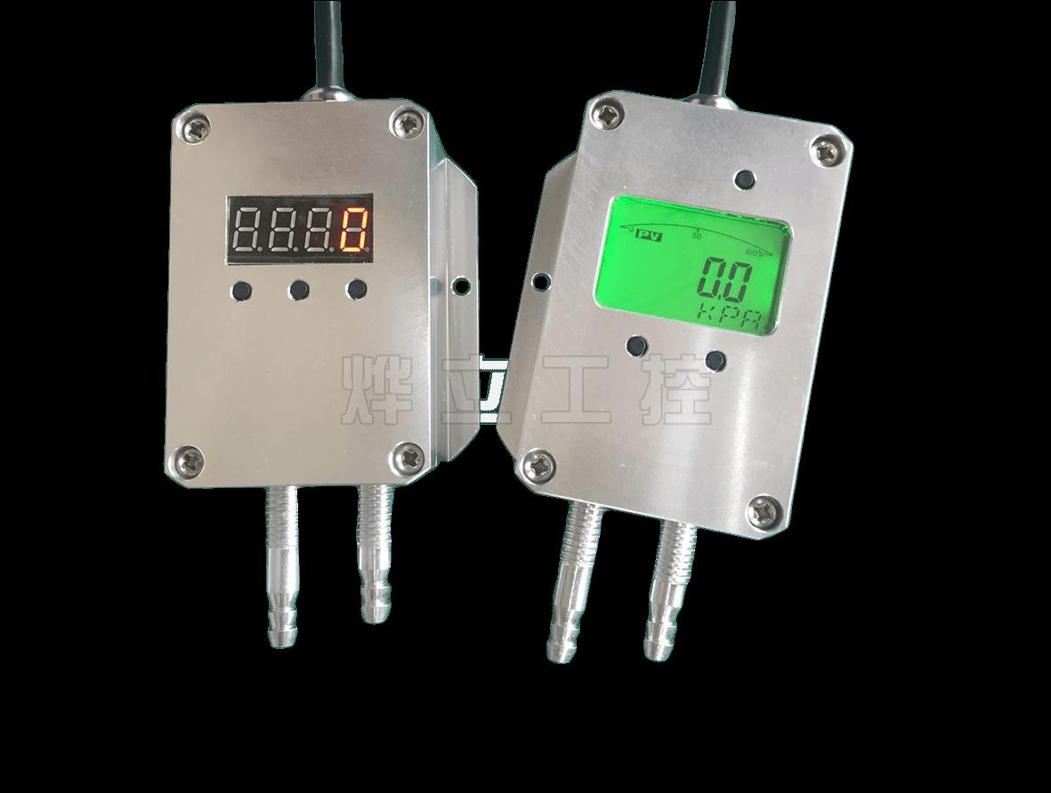 WMF-2000XS数显微差压(风压)变送器