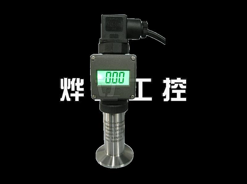 WMB-WSXS卫生型数显压力变送器