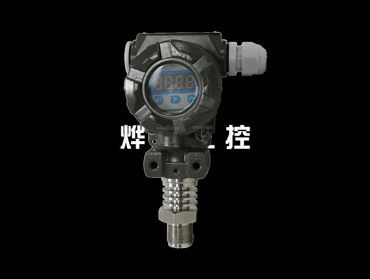 WMB2088-GWXS高温数显压力变送器