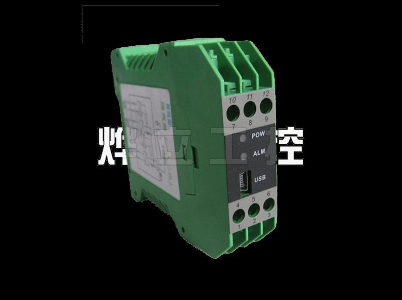 YL90-23-2-DP 一入一出信号隔离器