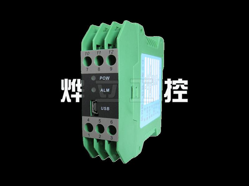 YL90-23-2/2-DP 一入二出信号隔离器