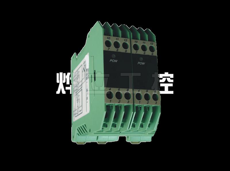 YL80-23/23-2/2-DP 二入二出信号隔离器