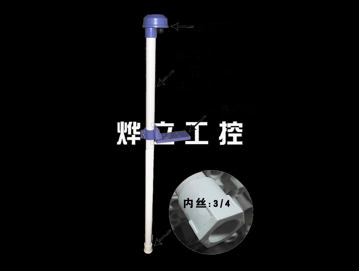 PH/ORP计电极沉入式安装支架