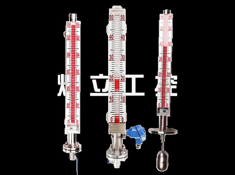 UHZ-518磁翻板液位计