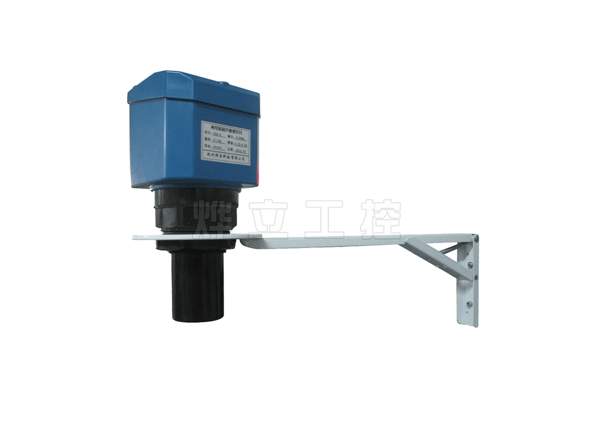 超声波液位计组合支架