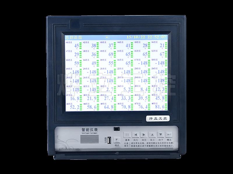 YL8000中长图彩色无纸记录仪
