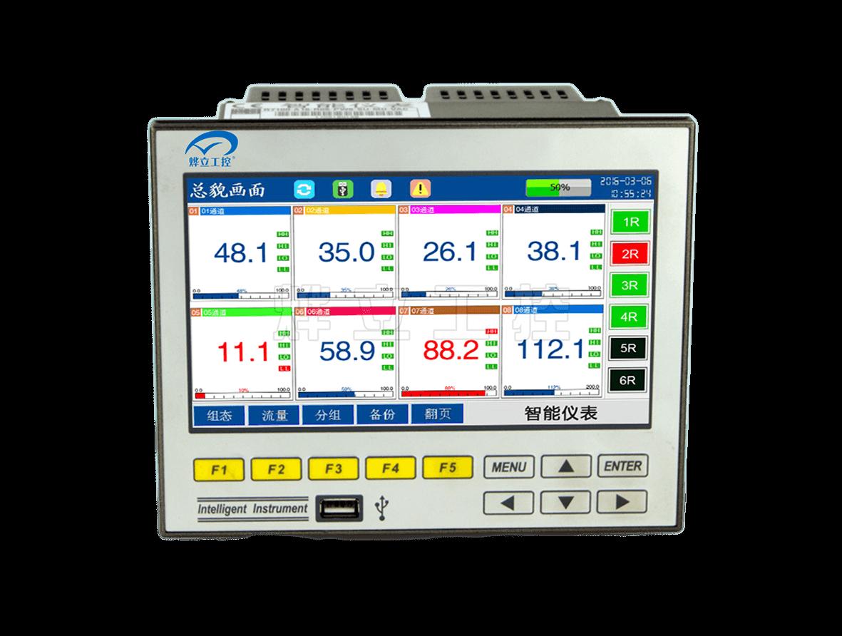 YL7600超薄宽屏彩色无纸记录仪