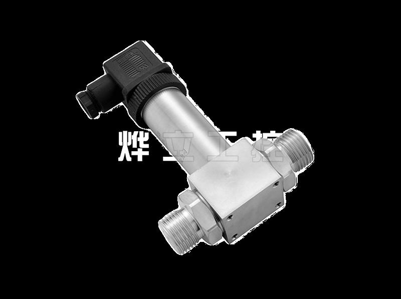 WMB610差压/液位变送器