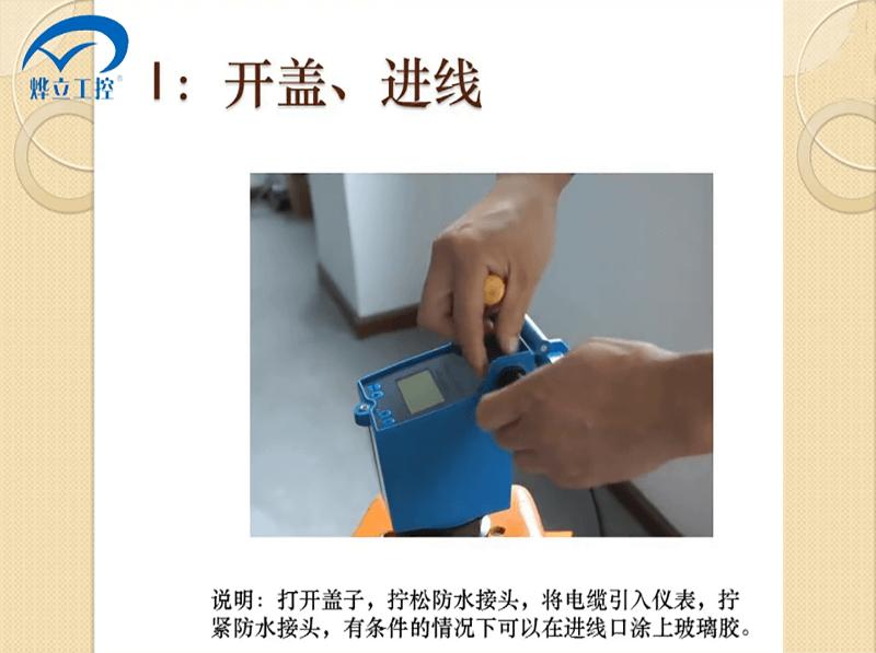 超声波液位计安装_接线_参数设置操作视频