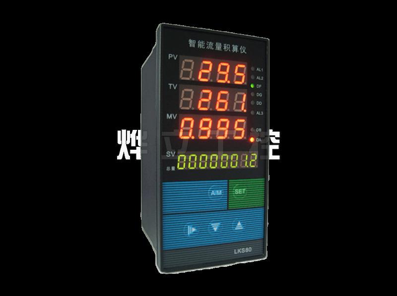 LK-801/802竖式智能流量积算仪