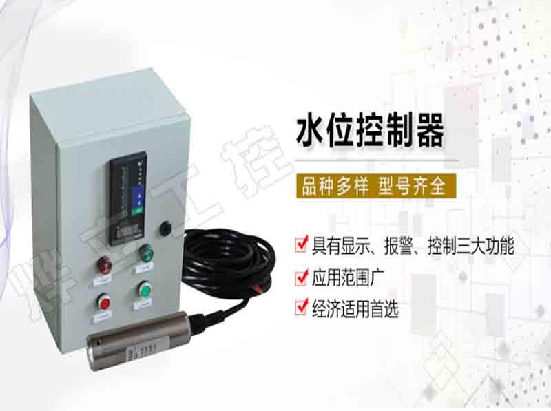 自动化控制系统控制柜