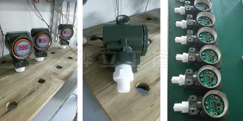 WMB2088-SFYX防腐压力变送器现场安装