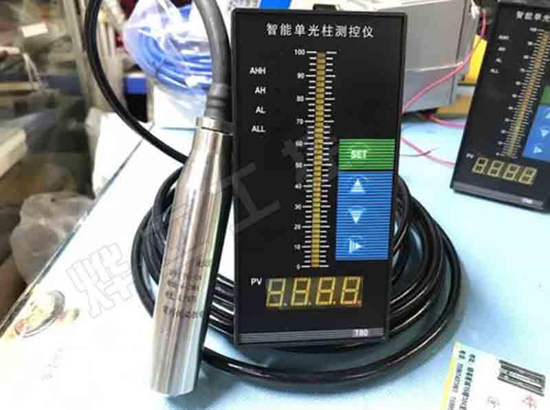 WMY-B直引线投入式液位计