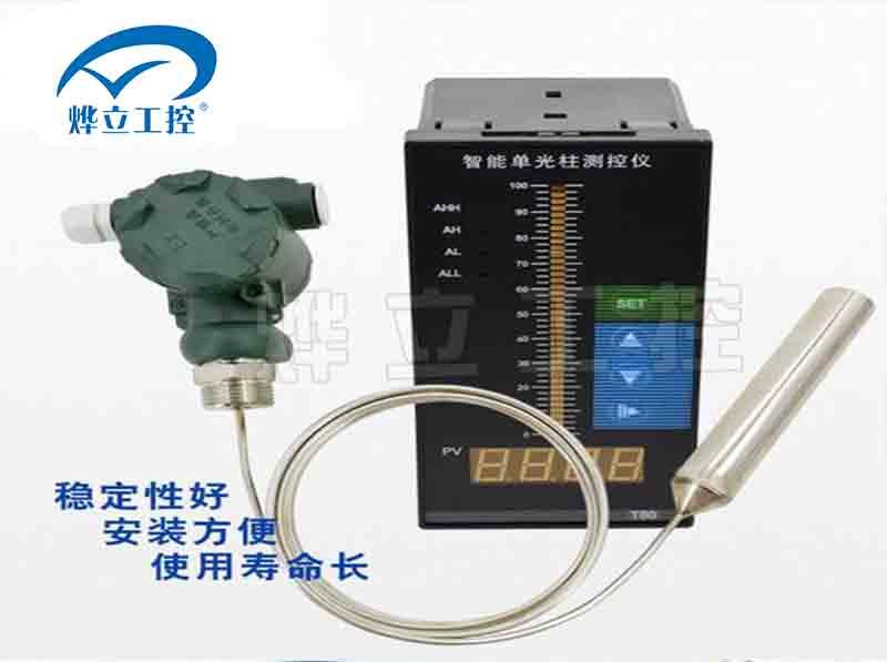 烨立投入式液位变送器+二次显示仪表