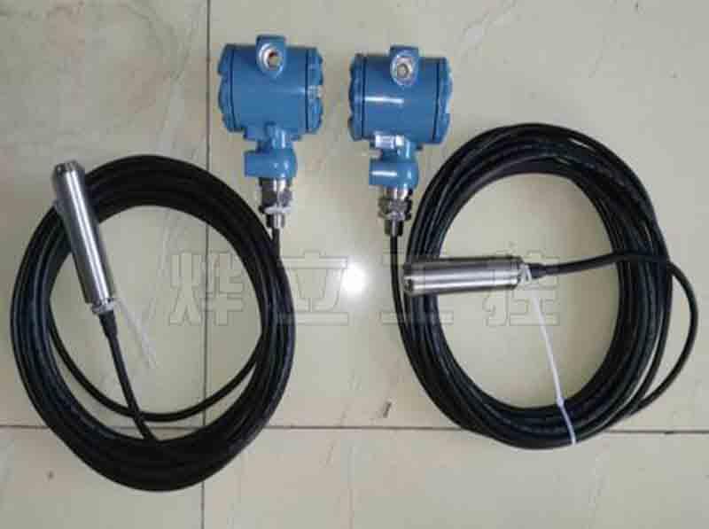 电缆式投入式液位变送器